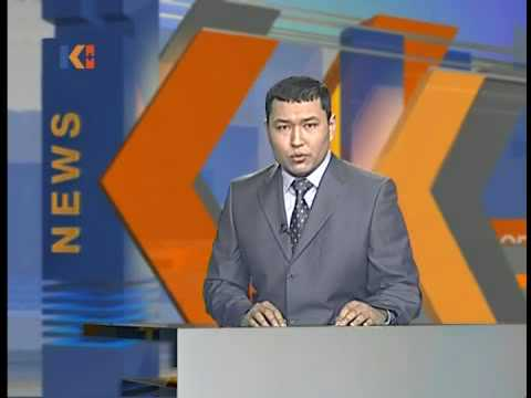 Kazakhstan News 12 Feb 2010 I