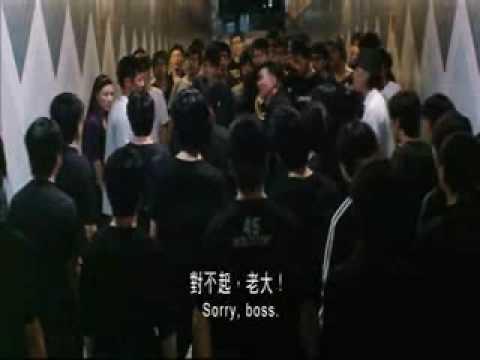 Rebellion Trailer / 同 门预 告