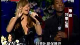 2009.07.08「永別麥可特別報導」 Mariah Carey瑪麗亞凱莉 - I'll Be There在你身邊