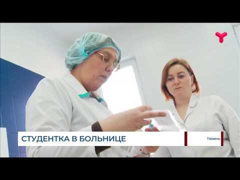 Коронавирус в России / Тюменская область