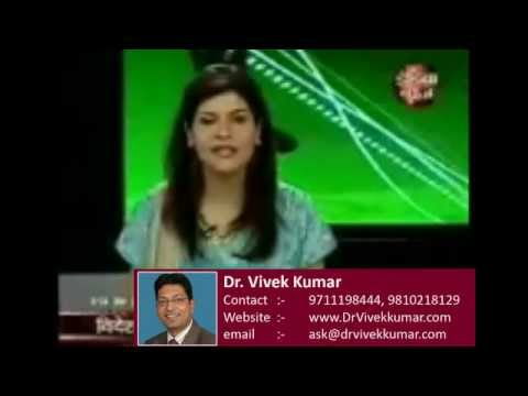 Dr Vivek Kumar - Cosmetic Surgery(part 1)