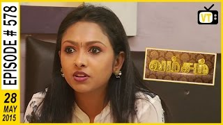 Vamsam - Tamil Serial | Episode 578 | 28/05/2015
