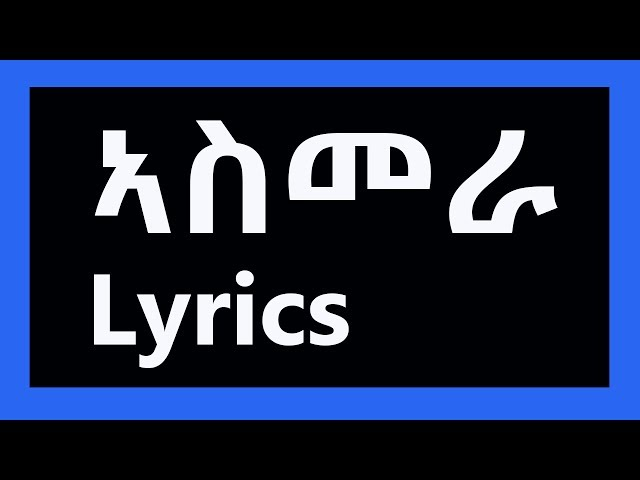 Asmara by Goitom