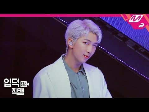 [입덕직캠] 방탄소년단 RM 직캠 4K '작은 것들을 위한 시 (Boy With Luv)' (BTS RM FanCam)   @MCOUNTDOWN_2019.4.25