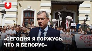 Обращение Павла Латушко возле Купаловского театра