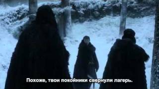 Winter is coming: Prologue (Game of Thrones)