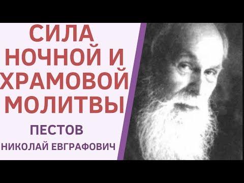 Видео Скачать книгу николай тищенко