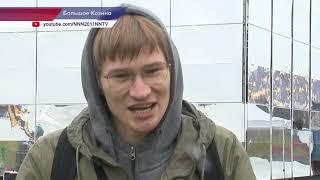 Фестиваль Alfa Future People прошел в Нижегородской области