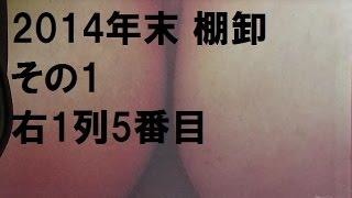 竹内まりあ アレサフランクリン チープトリック チェリッシュ ズートル...