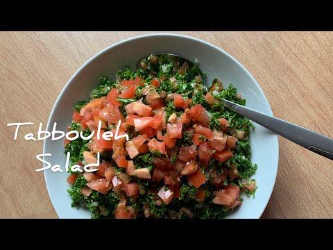 Authentic Lebanese Tabbouleh Salad   Restaurant Style Tabbouleh Salad   How To Make Tabbouleh Salad