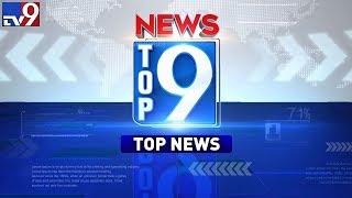 Top 9 Regional News