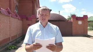видео города Краснодара услуги адвоката