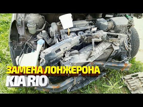 Киа Рио, ввариваем четверть от соляриса! Установка китайской панели, кузовной ремонт Kia Rio