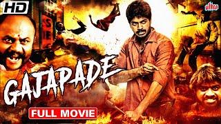 GAJAPADE Hindi Dubbed Full Movie (2021)  New Released Hindi Dubbed Movie  Antamma Harsha   Hariharan