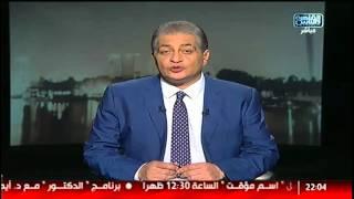 pO#pOأسامة_كمالpO :يا طير يا عالي في الســما طظ فيك #القاهرة_360