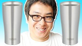 サーモス(THERMOS) 真空断熱タンブラー 400ml http://amazon.co.jp/o/...