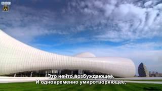 BBC: Heydar Aliyev Cultural Center - Baku, Azerbaijan by Zaha Hadid. Heydar Aliyev Cultural Center.