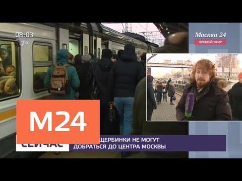 Как добраться из подольска в москву общественным транспортом