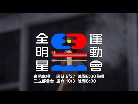 YouTube 海報