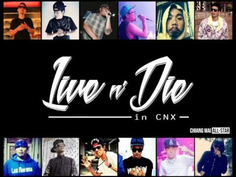 LIVE AND DIE IN CNX [Official Audio]