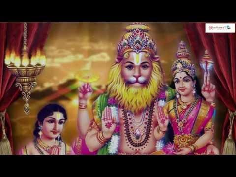 Sri Lakshmi Narasimha Swamy Songs | Nee Charanamule | Sri Laxmi Anugraha Bakthi Pushpaalu