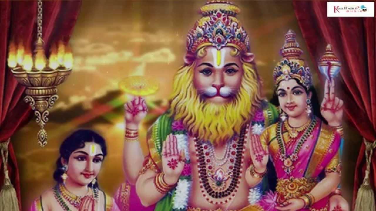 Sri Lakshmi Narasimha Swamy Songs Nee Charanamule Sri Laxmi