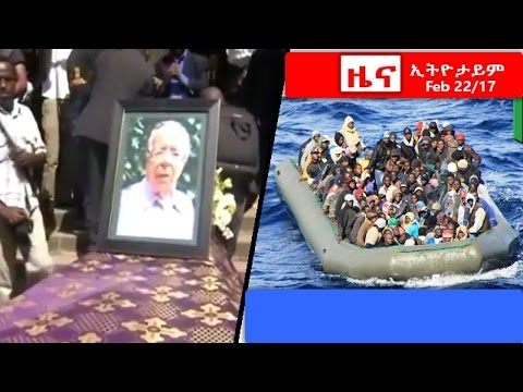 Ethiopia: The Latest Ethiopian News Today From EthioTime February 22 2017