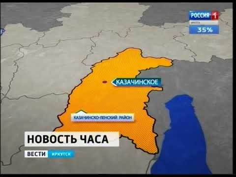 Вертолёт вылетел в Казачинско Ленский район за пострадавшей туристкой из Москвы
