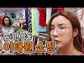 카페 데이트  학동 예쁜 카페 클라(klar) 인생샷 남기기 어떰?! by.원묘커플