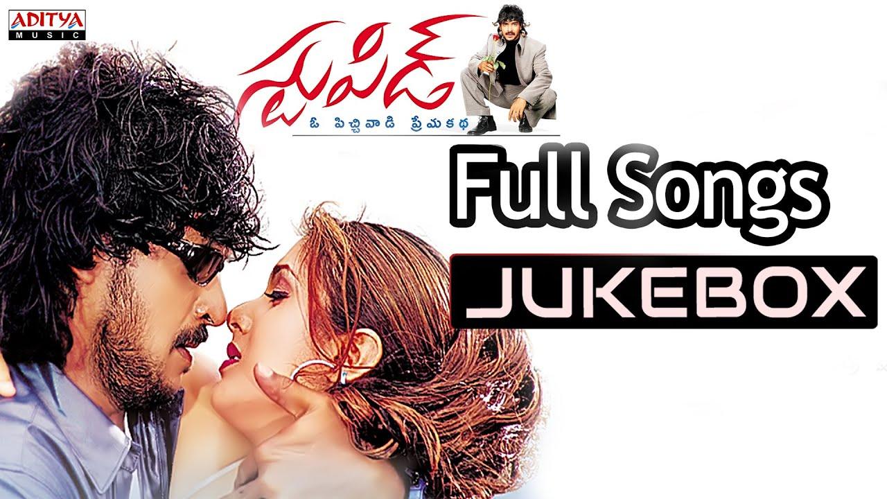stupid telugu movie songs jukebox ll upendra keerthi