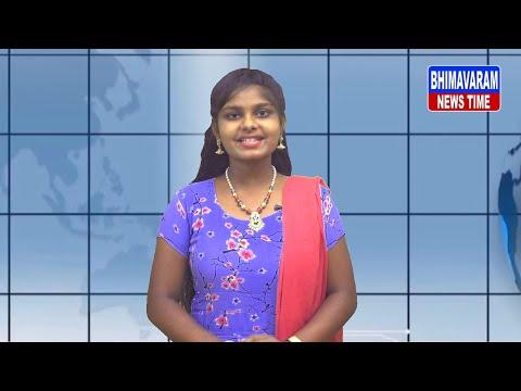 Bhimavaram News Time Evening bulten  || 23-10-2020