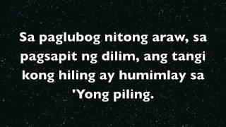 Sa 'yong Piling