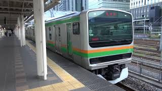 【JR東】E231系 U67編成(VVVF更新)+E233系 さいたま新都心発車 発車メロディーつき (FHD)