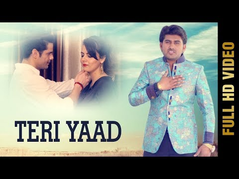 TERI YAAD  (Full Video) | RINKU SEHZAADA | New Punjabi Songs 2018 | AMAR AUDIO