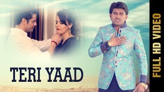 TERI YAAD  (Full Video) | RINKU SEHZAADA | New Punjabi Songs 2018 | AMAR AUDIO