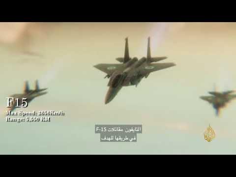 فيلم دعائي يحاكي احتلال السعودية لإيران