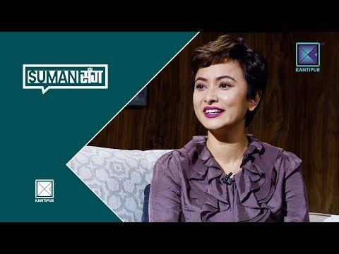 Namrata Shrestha | Actress | Suman Sanga - 05 October 2018