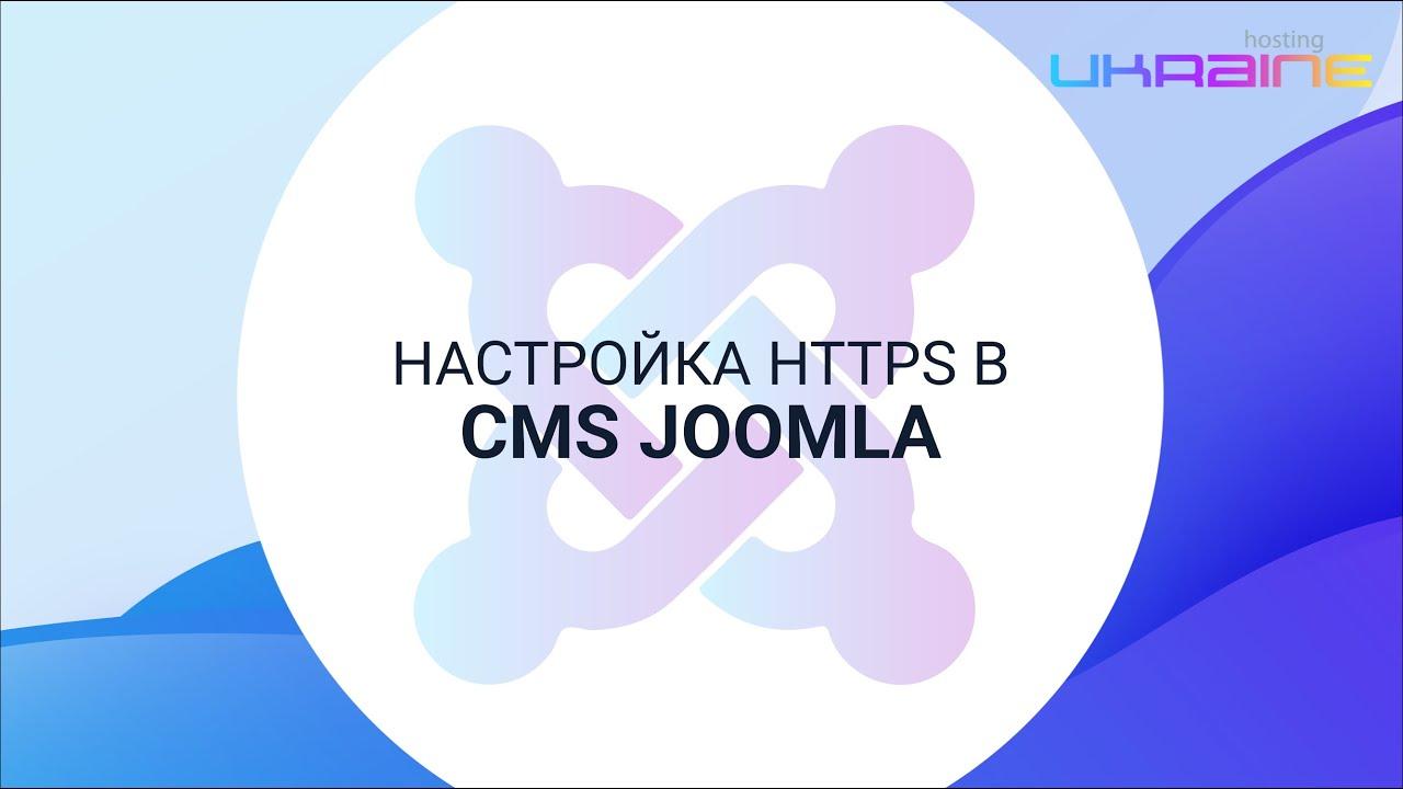 регистрация доменов сайт онлайн