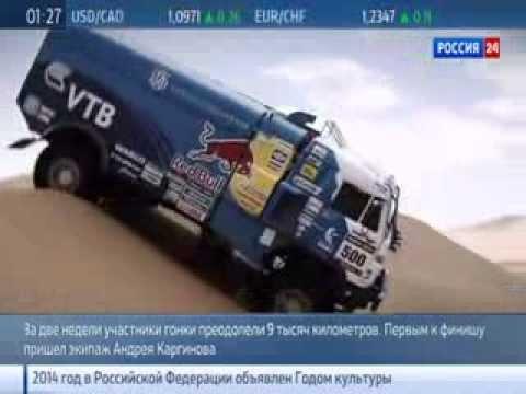 Россия на Дакаре-2014: во что обошлась победа