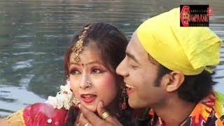"Nagpuri Video Song ""Bela Re Bela"" | Champa Rani"