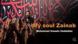My soul Zainab | Mohammad Hussain Haddadian