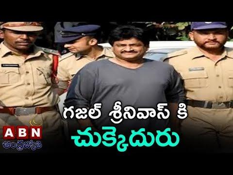 Ghazal Srinivas more videos leaked | Red Alert
