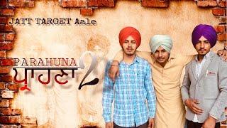 ਪ੍ਰਾਹਣਾ 2 PARAHUNA 2 Prasent By Jatt Target Full HD Movie Latest Punjabi Movies 2018