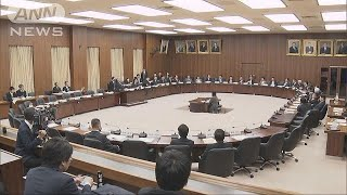 憲法改正 議論は困難に 「憲法審査会」初開催も・・・(18/11/29)