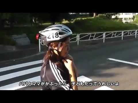 自転車用 かっこいい自転車用ヘルメット : ... かっこいいヘルメット