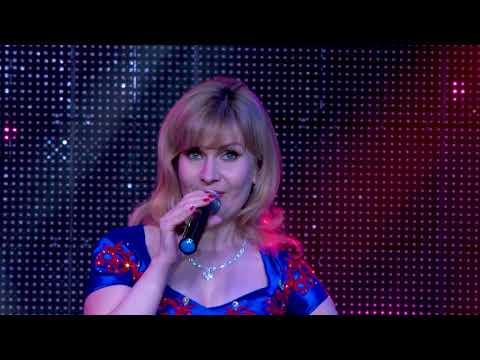 "Анастасия Нежная и гр. ""Real Music"" -  Мой принц"
