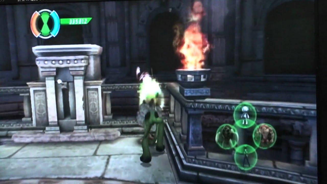 Ben 10 Ultimate Alien Cosmic Destruction - Download Game