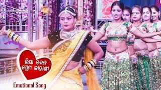 New Jatra Emotional Song ହାଏରେ ଘୁଙ୍ଗୁର ମୋ ପାଇଁ ଜହର Hayre Ghungura Mo Pain Jahara
