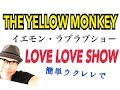 The Yellow Monkey_continuous_playback_youtube