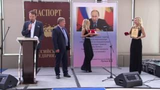 Лебедев Виктор Дмитриевич